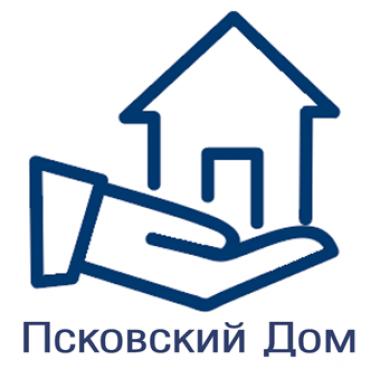 Псковский Дом